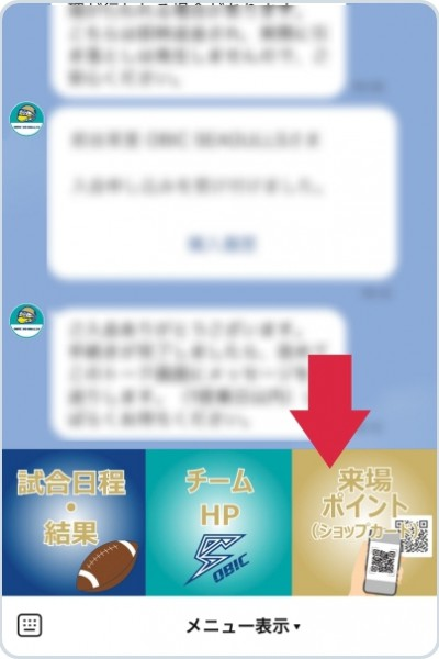 news202109081